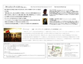 2011813B.jpg