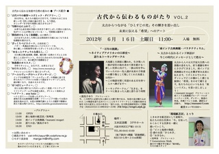 2012616チラシ .jpg