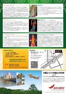 2017-04-11 12.56のイメージ.jpg