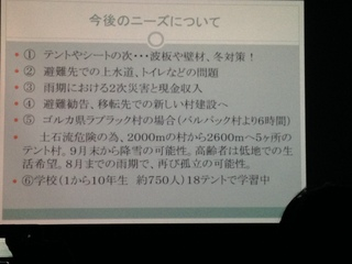 IMG_3211.JPG