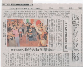 newspaper1.jpeg