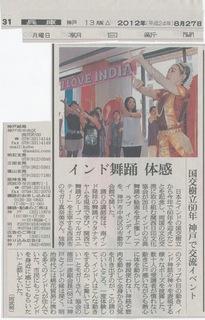 newspaper2.jpeg